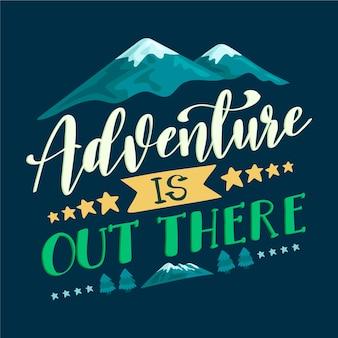 冒険旅行レタリング