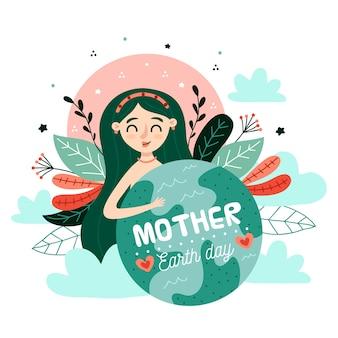День матери-земли акварельный фон