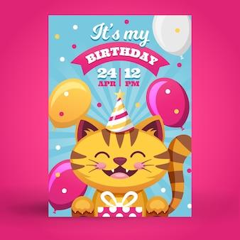 猫と子供の誕生日カード/招待状テンプレート