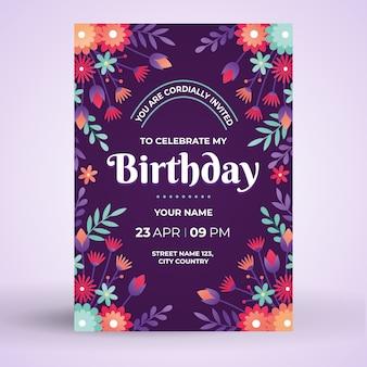 花の誕生日カード/招待状のテンプレート