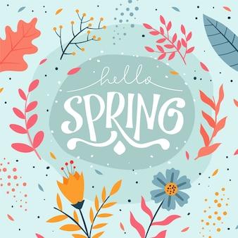 創造的なこんにちは春レタリング