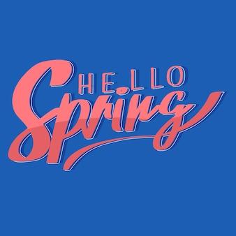 こんにちは春のカラフルなレタリングテーマ