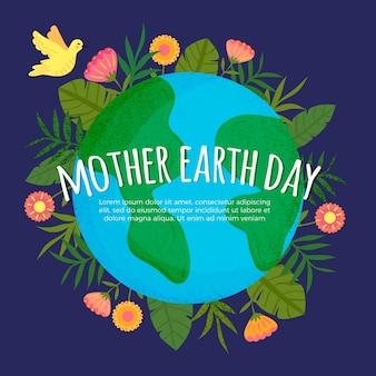 フラットなデザインの母地球の日バナーコレクション