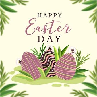 卵と自然で描かれた手でハッピーイースターの日