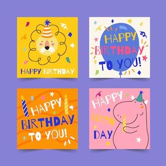 Коллекция поздравительных открыток с днем рождения