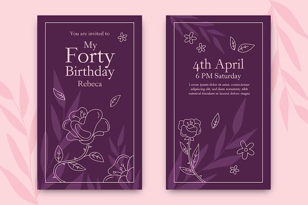 誕生日の招待状のエレガントなテンプレート