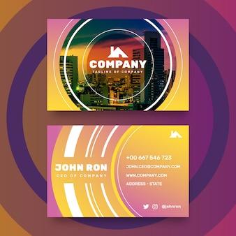 Шаблон абстрактный визитной карточки с изображением