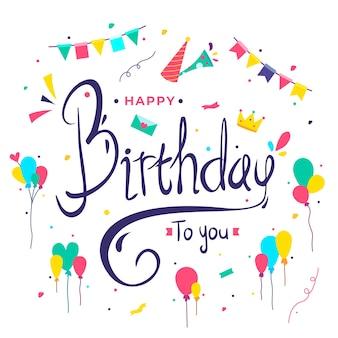 День рождения дизайн надписи с красочными украшениями