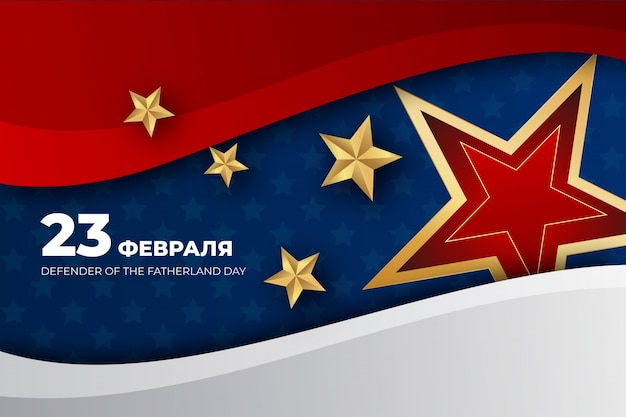 Национальный день защитника фон