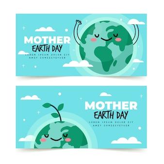 Ручной обращается стиль для дня матери земли