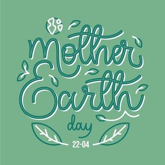 平らな母地球の日レタリング
