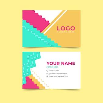 Концепция шаблона красочные визитной карточки