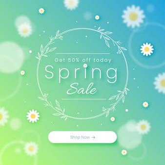 ぼやけた春の販売コンセプト