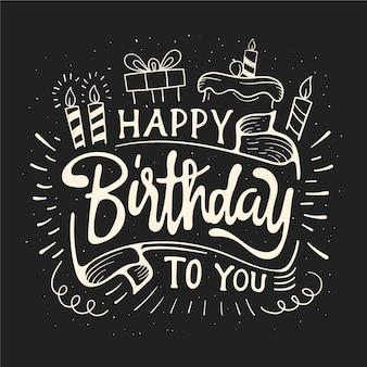 お誕生日おめでとうレタリングデザイン