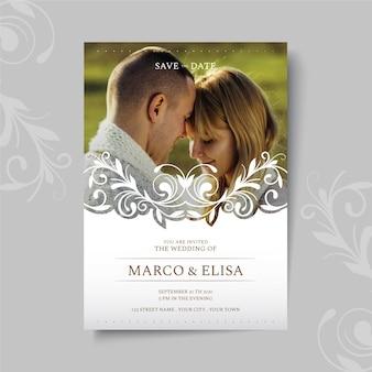 結婚式の招待状テンプレートテーマ