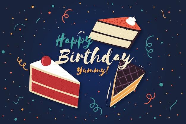 平らな誕生日ケーキの背景
