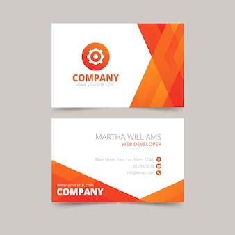 Абстрактный оранжевый шаблон визитной карточки