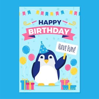 子供の誕生日の招待状カードのテンプレート