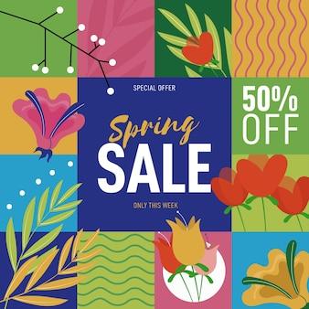Весенние распродажи различных площадей с цветами