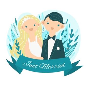 Свадебная пара с невестой и милой короной
