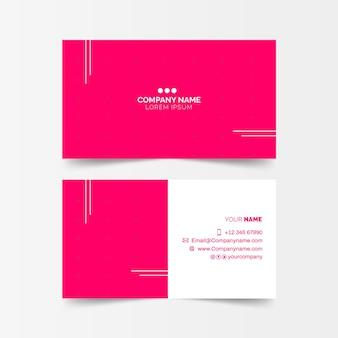 Розовая минимальная визитка