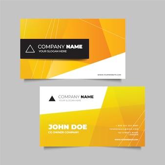 Желтая абстрактная визитная карточка