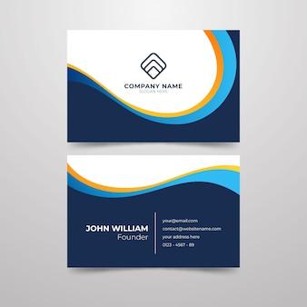 Абстрактный стиль для визитки
