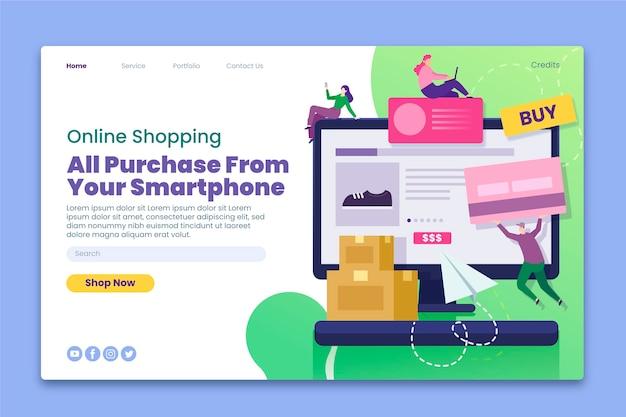Шаблон целевой страницы онлайн-покупки