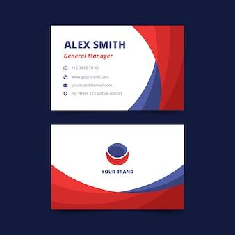 Абстрактная визитная карточка с простым дизайном
