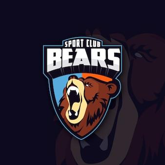 クマとマスコットのロゴ