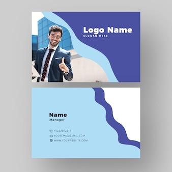 Визитная карточка абстрактного стиля с фото человека