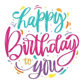 День рождения надписи с приветствием