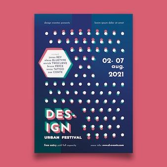 Шаблон плаката фестиваля дизайна