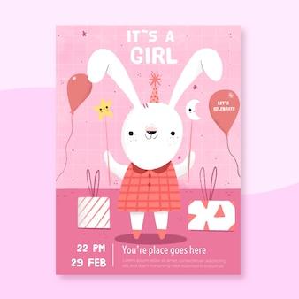 Шаблон приглашения детского душа для девочки