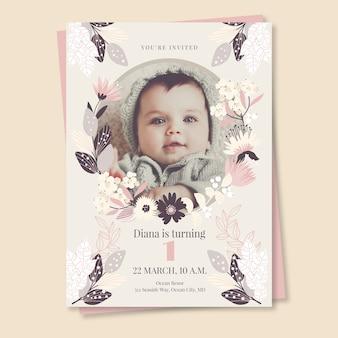 写真付きの子供の誕生日カードの招待状テンプレート