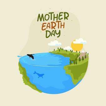 フラットなデザインの母地球の日のコンセプト