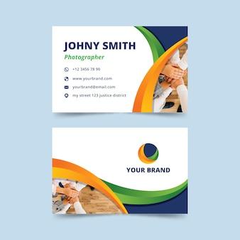 Абстрактная концепция для визитной карточки