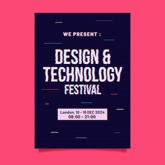 Шаблон плаката фестиваля дизайна и технологий