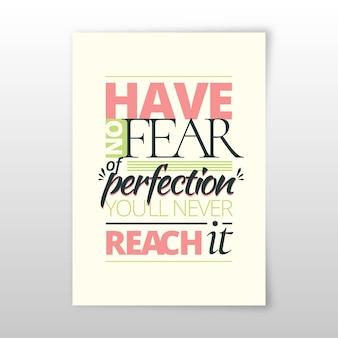 Типографский плакат с известными цитатами