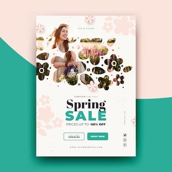 写真付き春セールチラシテンプレート