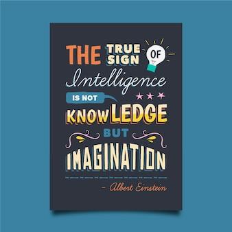 Известный дизайн цитирует типографский плакат