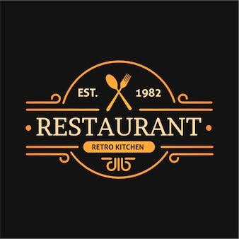 レトロなキッチンデザインレストランのロゴ