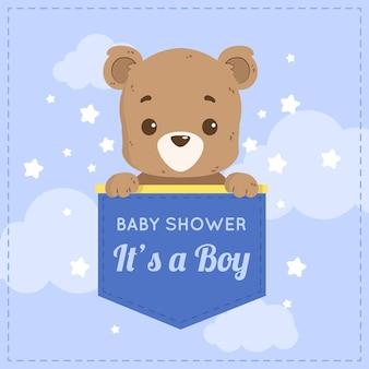 クマと男の子シャワーパーティー