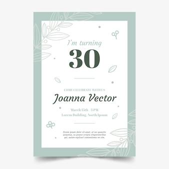 Элегантный шаблон поздравительной открытки