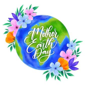 水彩母なる地球の日