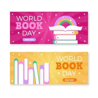 フラットなデザインの世界本の日バナー