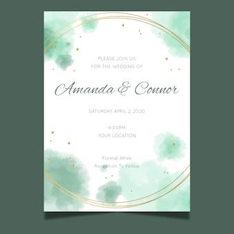 水彩デザインの結婚式の招待状
