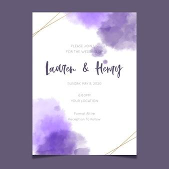 水彩風の結婚式の招待状