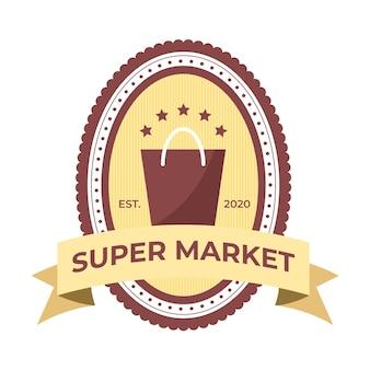 スーパーマーケットのロゴのテンプレートの概念