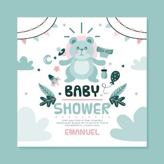 ベビーシャワーの招待状のテンプレート